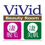 ViVidビューティールームのロゴ